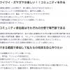 [株の学校] 離陸する!  by yamamoto